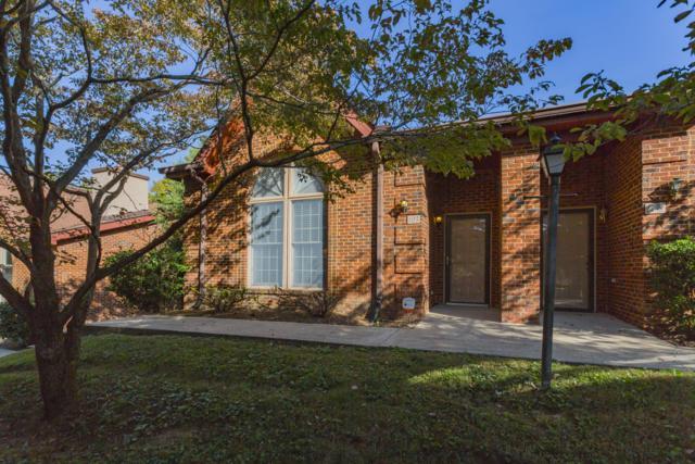 103 Highland Villa Dr, Nashville, TN 37211 (MLS #1984750) :: REMAX Elite