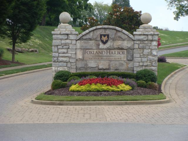 1631 Foxland Blvd, Gallatin, TN 37066 (MLS #1985398) :: The Kelton Group