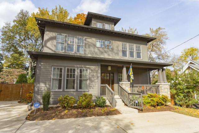 834 Kirkwood Ave, Nashville, TN 37204 (MLS #1986760) :: Maples Realty and Auction Co.