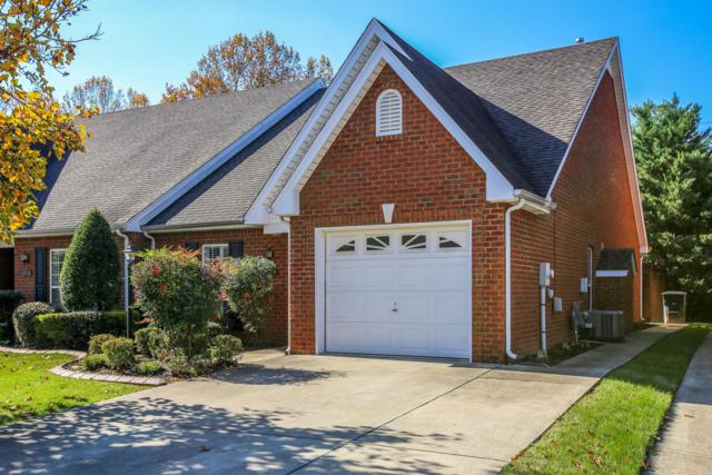 2558 Shinnecock Ct, Murfreesboro, TN 37127 (MLS #1988742) :: Berkshire Hathaway HomeServices Woodmont Realty