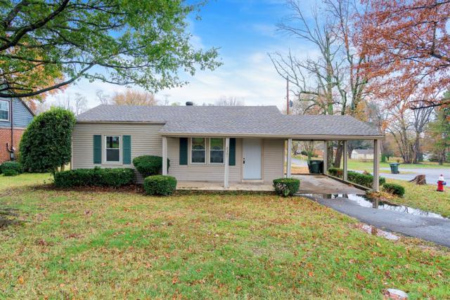 2301 Memorial Blvd, Springfield, TN 37172 (MLS #1990269) :: John Jones Real Estate LLC