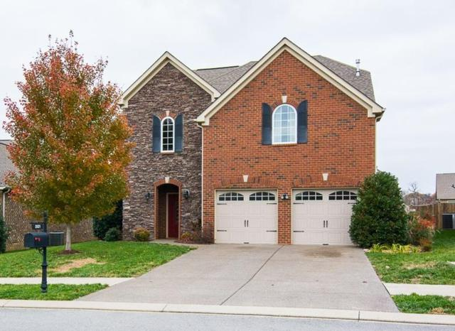 2521 Serenity Way, Lebanon, TN 37090 (MLS #1991077) :: John Jones Real Estate LLC