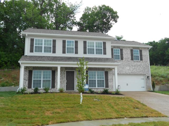 6248 Suzy Dr, Antioch, TN 37013 (MLS #1992368) :: Nashville on the Move