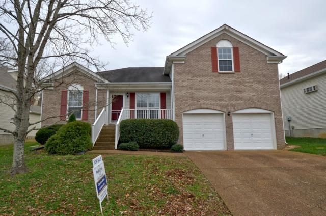 1064 Meandering Way, Franklin, TN 37067 (MLS #1995139) :: The Matt Ward Group
