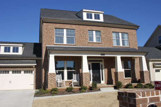 4846 Kingdom Dr, Murfreesboro, TN 37128 (MLS #1995606) :: EXIT Realty Bob Lamb & Associates