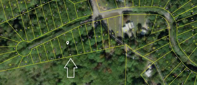 0 Mountain View Dr. Lot 32, Smithville, TN 37166 (MLS #2000755) :: Maples Realty and Auction Co.