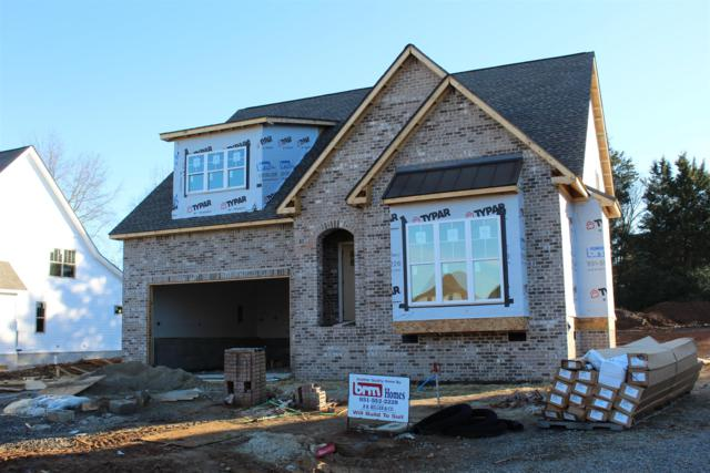 75 Gallant Ct, Clarksville, TN 37043 (MLS #2000794) :: RE/MAX Choice Properties