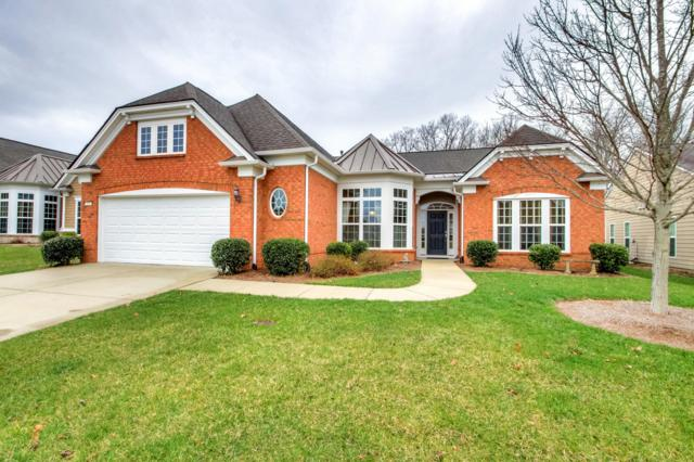223 Citadel Dr, Mount Juliet, TN 37122 (MLS #2012532) :: Nashville on the Move