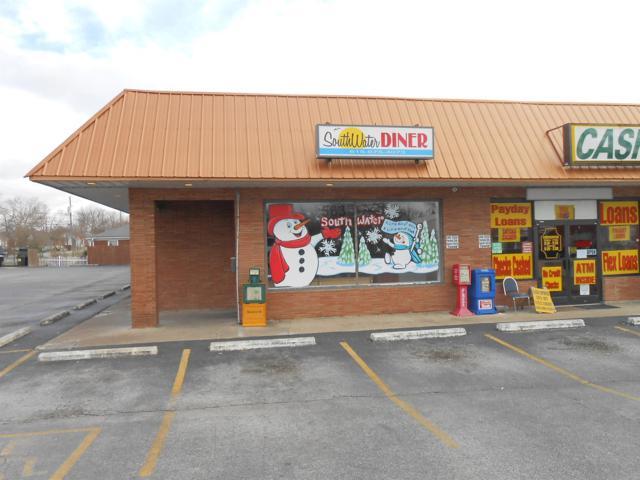 563 S Water Ave, Gallatin, TN 37066 (MLS #2012745) :: John Jones Real Estate LLC