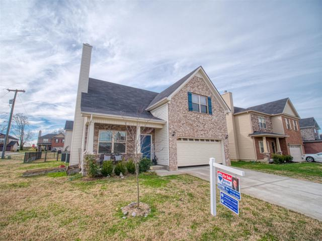 1025 Harper Dean Way, Gallatin, TN 37066 (MLS #2015095) :: Nashville on the Move