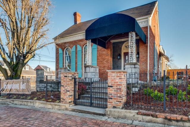 1318 C 6th Ave N, Nashville, TN 37208 (MLS #2015491) :: Exit Realty Music City