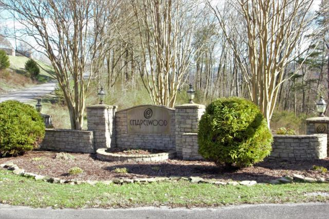22 Bella Grace Dr, Smithville, TN 37166 (MLS #2015563) :: John Jones Real Estate LLC