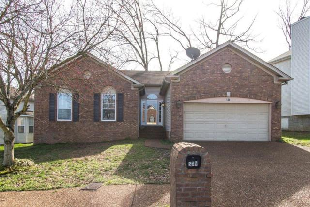 536 Forest Pointe Place, Antioch, TN 37013 (MLS #2015726) :: RE/MAX Choice Properties