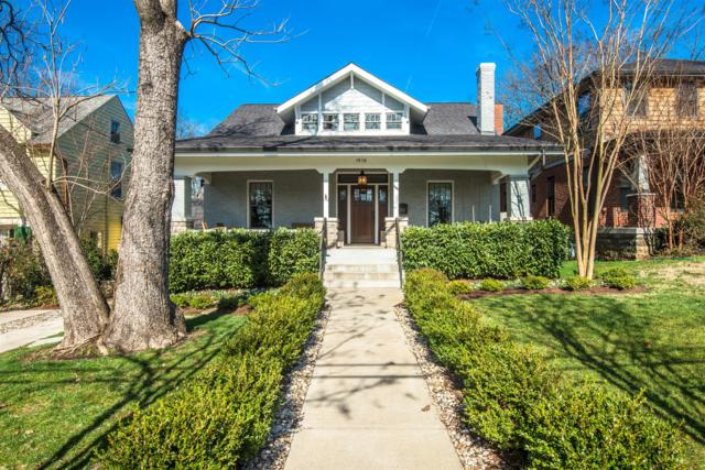 1910 Linden Ave, Nashville, TN 37212 (MLS #2016927) :: CityLiving Group