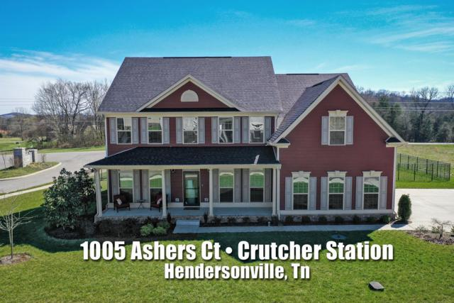 1005 Ashers Ct, Hendersonville, TN 37075 (MLS #2021406) :: The Milam Group at Fridrich & Clark Realty