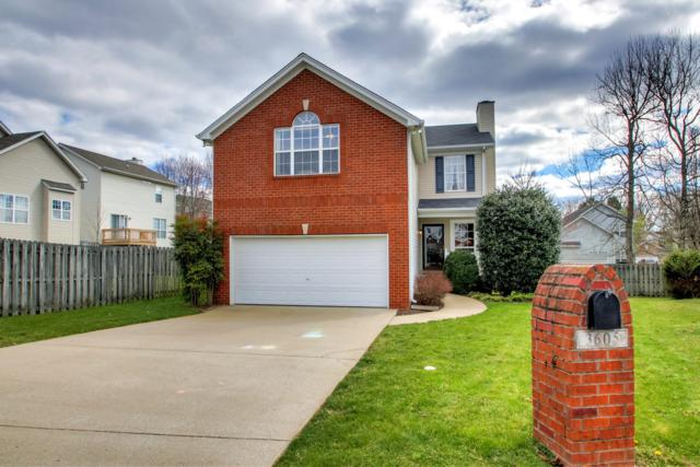 3605 Caledon Ct, Hermitage, TN 37076 (MLS #2021652) :: RE/MAX Choice Properties