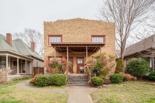 1413B B Stratton Ave Apt 2 #2, Nashville, TN 37206 (MLS #RTC2021868) :: Team Wilson Real Estate Partners