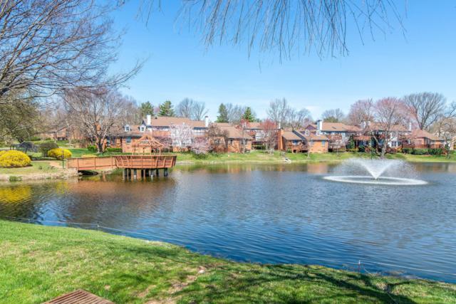 138 Hearthstone Manor Cir, Brentwood, TN 37027 (MLS #2022531) :: Nashville on the Move