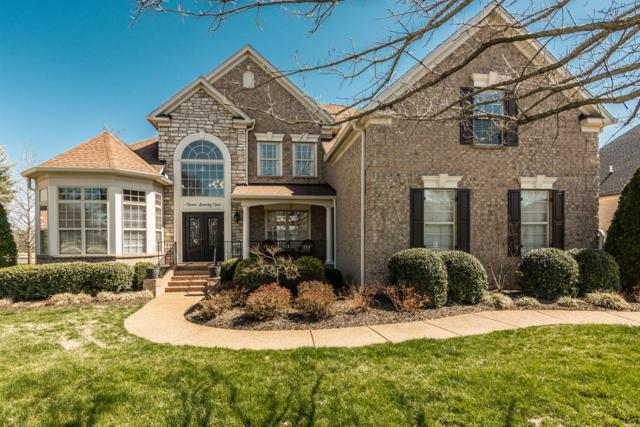 1179 Chloe Dr, Gallatin, TN 37066 (MLS #2026213) :: John Jones Real Estate LLC