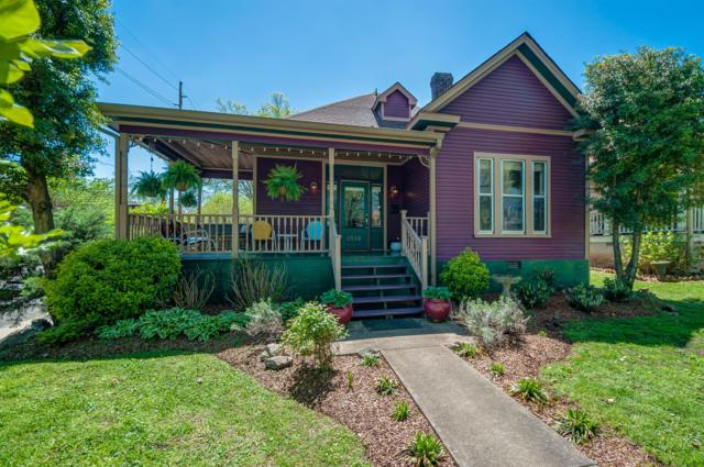 1514 Gartland Ave, Nashville, TN 37206 (MLS #2031390) :: John Jones Real Estate LLC