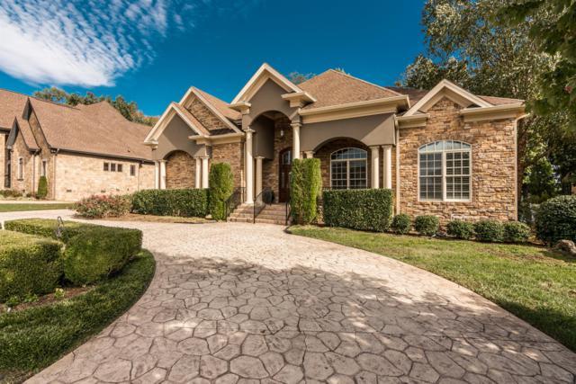768 Plantation Way, Gallatin, TN 37066 (MLS #2033184) :: RE/MAX Choice Properties