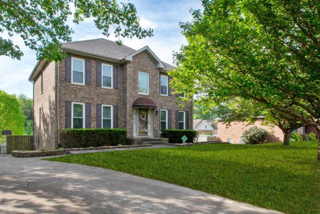 232 Trey Ct, Clarksville, TN 37043 (MLS #2033553) :: John Jones Real Estate LLC