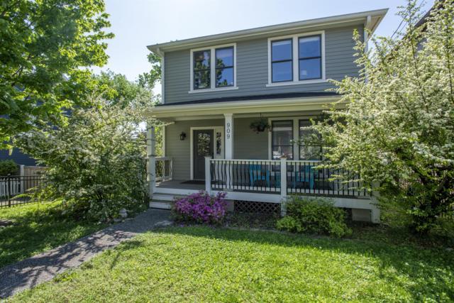 909 Phillips St, Nashville, TN 37208 (MLS #2037387) :: John Jones Real Estate LLC