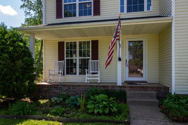 1567 Churchill Ct, Clarksville, TN 37042 (MLS #2037959) :: John Jones Real Estate LLC
