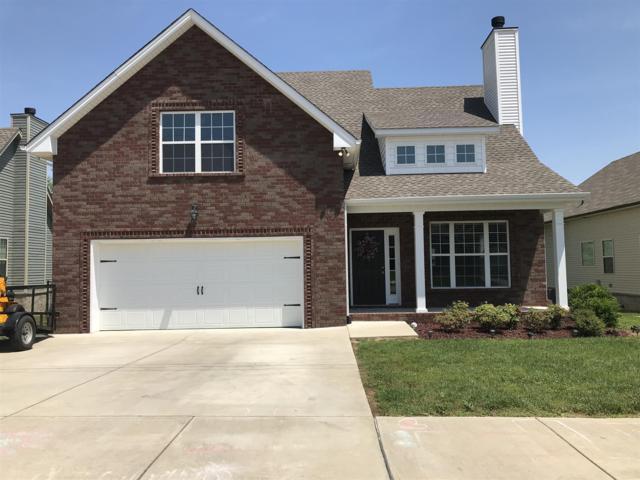 1052 Harper Dean Way, Gallatin, TN 37066 (MLS #2041723) :: RE/MAX Choice Properties