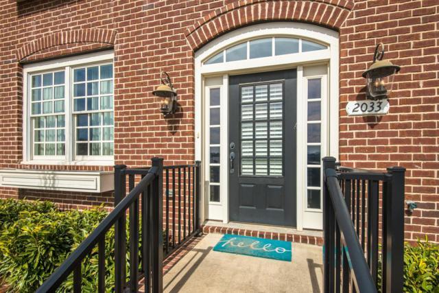 2033 Rural Plains Cir, Franklin, TN 37064 (MLS #RTC2042021) :: John Jones Real Estate LLC