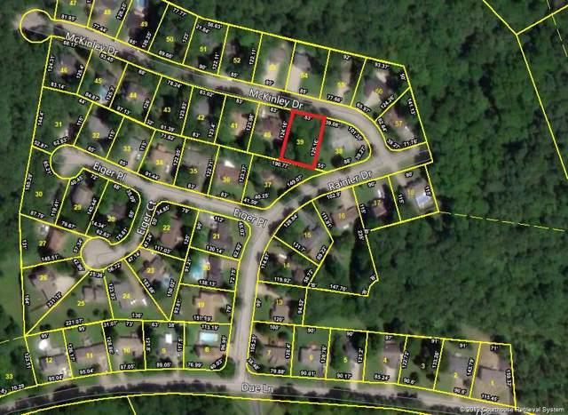 0 Mckinley Dr, Columbia, TN 38401 (MLS #RTC2005658) :: Village Real Estate