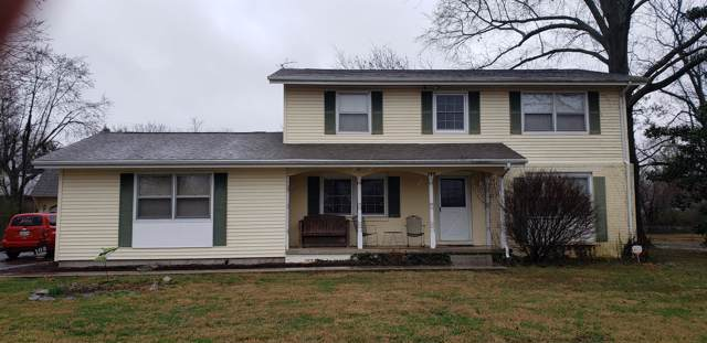 102 Sunset Circle S, Hopkinsville, KY 42240 (MLS #RTC2012842) :: Cory Real Estate Services
