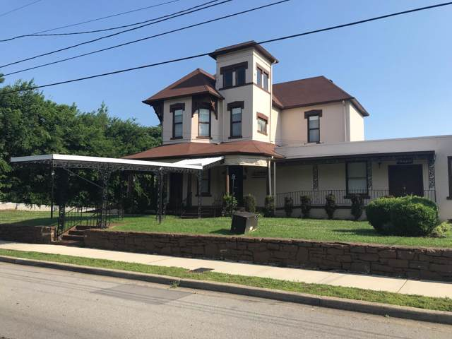 1306 South St, Nashville, TN 37212 (MLS #RTC2013426) :: RE/MAX Homes And Estates