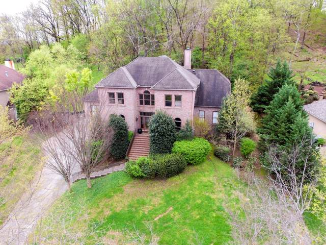 5137 Walnut Park Drive, Brentwood, TN 37027 (MLS #RTC2022148) :: Armstrong Real Estate