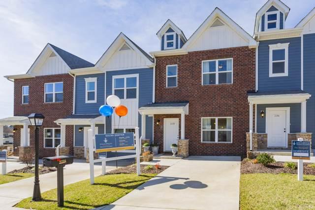 2218 Drone Way, Columbia, TN 38401 (MLS #RTC2027189) :: Village Real Estate