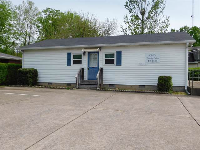 113 N Vine St, Ashland City, TN 37015 (MLS #RTC2030294) :: HALO Realty