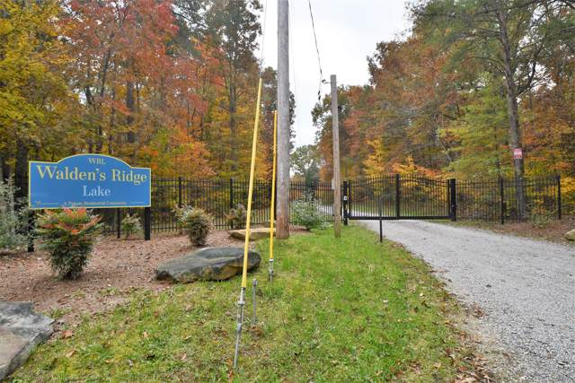 104 Hemlock Trail, Graysville, TN 37338 (MLS #RTC2035687) :: REMAX Elite