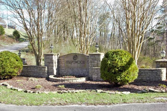 13 Coconut Ridge Rd, Smithville, TN 37166 (MLS #RTC2036902) :: Christian Black Team