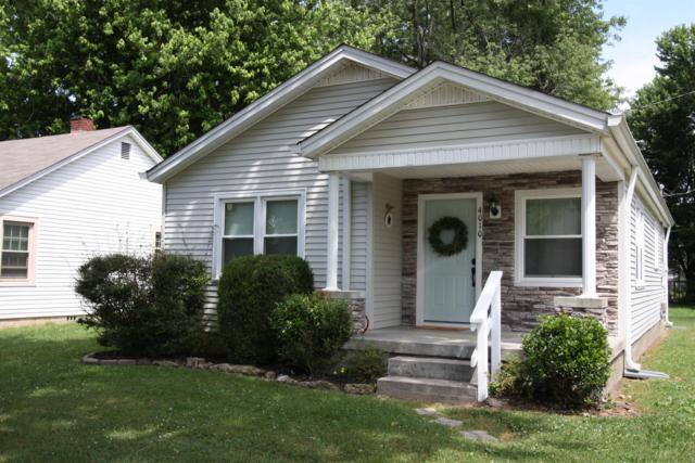 4010 Brown St, Westmoreland, TN 37186 (MLS #RTC2044499) :: Village Real Estate