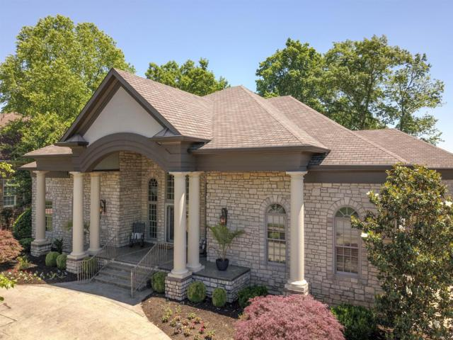 764 Plantation Way, Gallatin, TN 37066 (MLS #RTC2045744) :: RE/MAX Homes And Estates