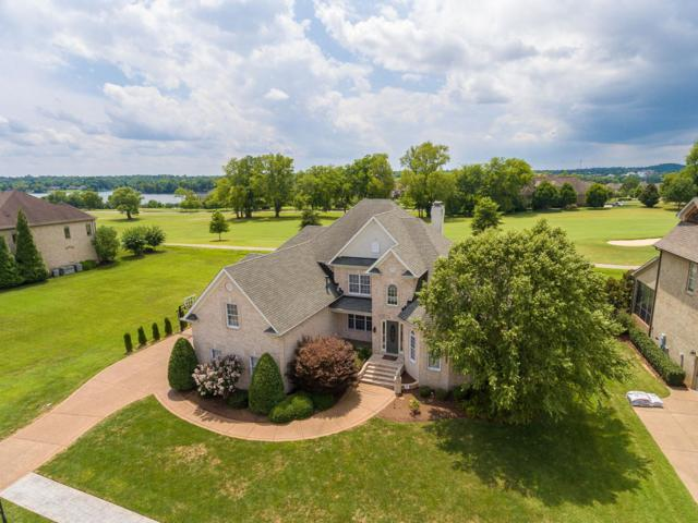 1232 Chloe Dr, Gallatin, TN 37066 (MLS #RTC2049191) :: Village Real Estate