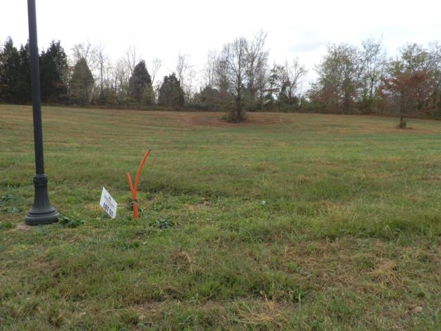 51 Meadowland (Lot 51), Adams, TN 37010 (MLS #RTC2049484) :: Nashville on the Move