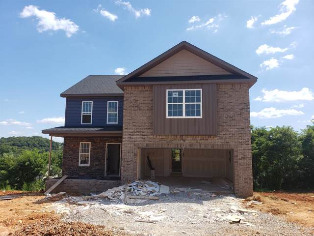 840 Crestone Ln (Lot 143), Clarksville, TN 37042 (MLS #RTC2052343) :: Village Real Estate