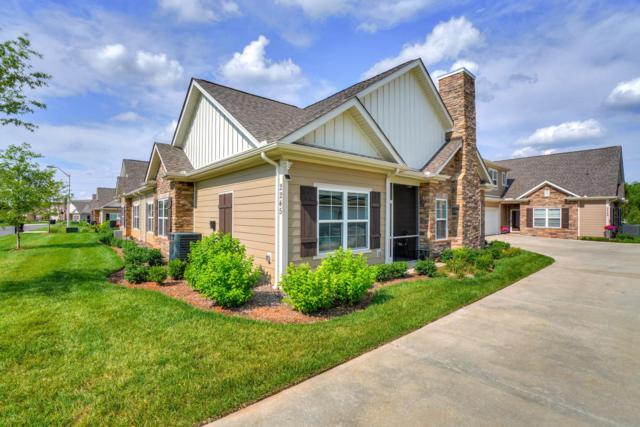 2245 Stonecenter Ln, Murfreesboro, TN 37128 (MLS #RTC2054086) :: CityLiving Group