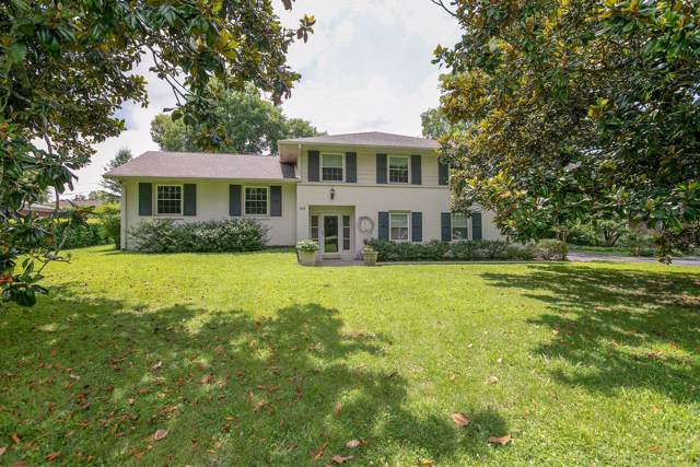 403 Sharondale Drive, Columbia, TN 38401 (MLS #RTC2055961) :: CityLiving Group