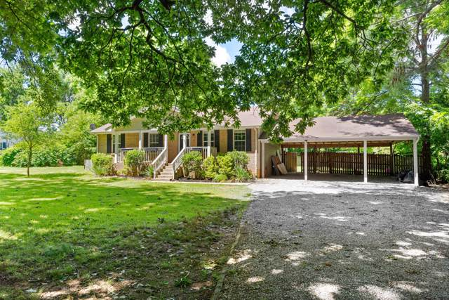 203 Old Hopkinsville Hwy, Clarksville, TN 37042 (MLS #RTC2056007) :: RE/MAX Choice Properties