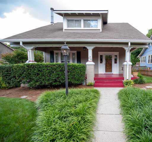 2100 18Th Ave S, Nashville, TN 37212 (MLS #RTC2057573) :: CityLiving Group
