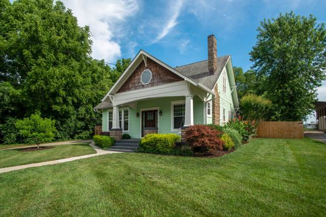 315 Peachtree St, Nashville, TN 37210 (MLS #RTC2057933) :: RE/MAX Homes And Estates