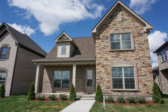 1064 Ambling Way Lot 162, Gallatin, TN 37066 (MLS #RTC2058547) :: RE/MAX Choice Properties