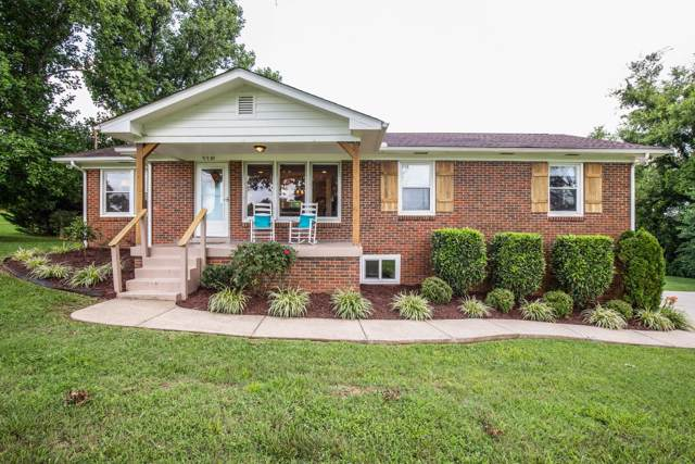9950 Central Pike, Mount Juliet, TN 37122 (MLS #RTC2058629) :: Armstrong Real Estate